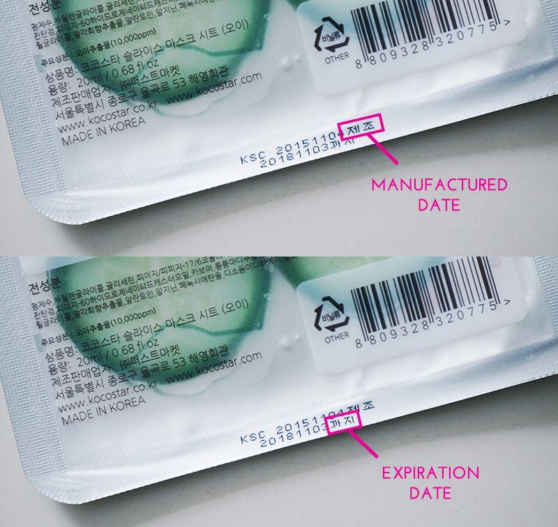 cara membaca expired date